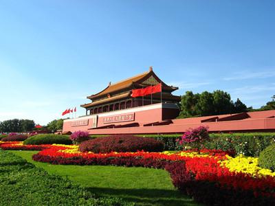 【北京】北京天津滨海航母主题乐园双卧7日游