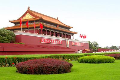 【北京】北京世界园艺博览会双卧5日游