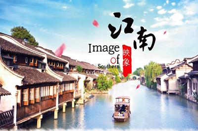 【华东】西塘西湖西栅·留园·甪直6日游