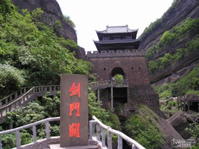 【四川】阆中古城、剑门关、明月峡栈道3日游