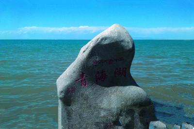 【青海湖】茶卡盐湖.青海湖.塔尔寺.通湖草原.沙坡头七日游