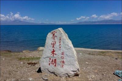 【新疆】一览疆山-喀纳斯双飞8日游