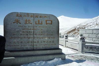 【西藏】花开西藏纯玩卧飞9天
