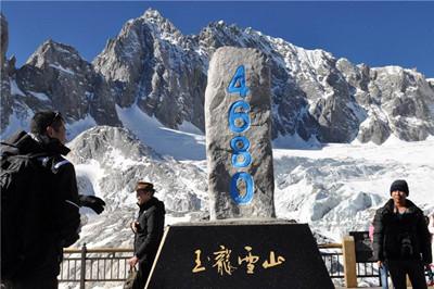玉龙雪山1