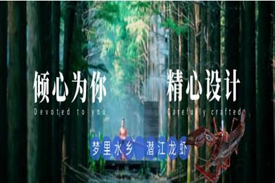 【仙桃】仙桃梦里水乡+曹禺公园+中国龙虾城  2日游