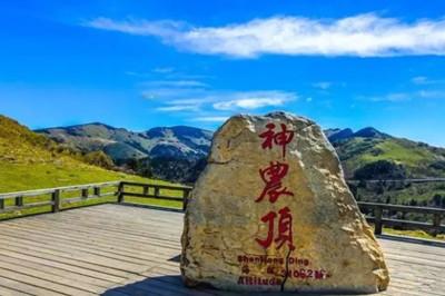 【神农架】神农祭坛,自然保护区,官门山2日游